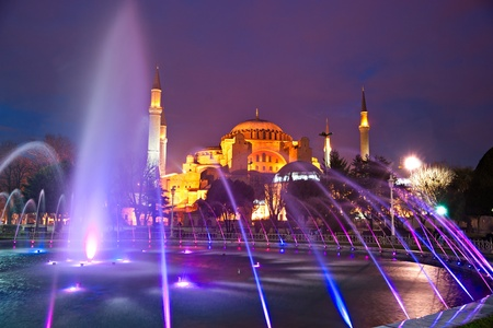 Hagia Sophia mosque in sultanahmet, Istanbul, Turkey. photo