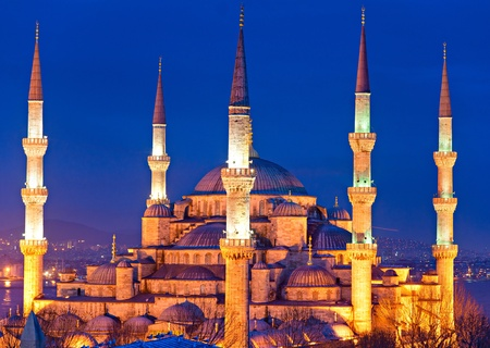 camii: The Blue Mosque, (Sultanahmet Camii), Istanbul, Turkey. Stock Photo