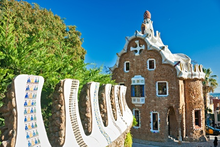 guell: Park Guell in Barcelona, Spain. Editorial