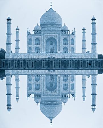 Taj Mahal, Uttar Pradesh, Agra, India. photo