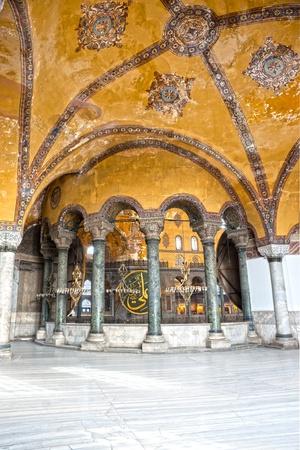 hagia: Hagia Sophia mosque in sultanahmet, Istanbul, Turkey. Editorial