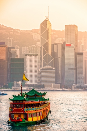 Panoramic view of Hong Kong skyline. China. photo
