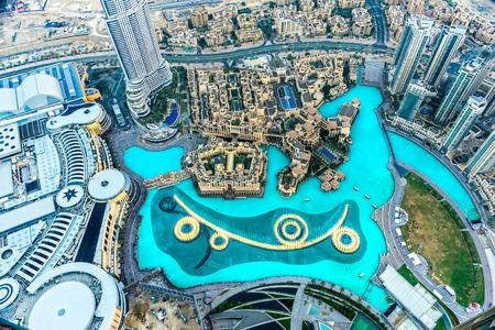 dubai mall: Dubai skyline at dusk, UAE. Stock Photo