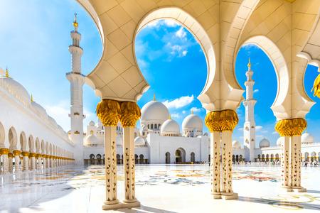 allah: Sheikh Zayed Mosque, Abu Dhabi, United Arab Emirates