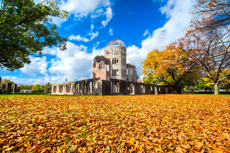 destroyed: The Atomic Dome, ex Hiroshima Industrial Promotion Hall, destroyed by the first Atomic bomb in war, in Hiroshima, Japan.