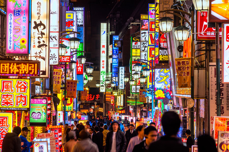 TOKYO - NOVEMBER 13: Billboards in Shinjuku