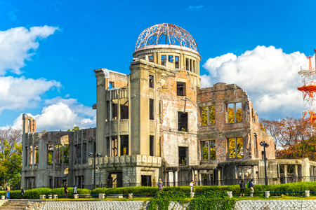 bombed city: The Atomic Dome, ex Hiroshima Industrial Promotion Hall, destroyed by the first Atomic bomb in war, in Hiroshima, Japan.