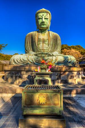 kamakura: The Great Buddha of Kotokuin Temple in Kamakura, Japan.