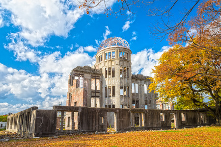 atomic bomb: The Atomic Dome, ex Hiroshima Industrial Promotion Hall, destroyed by the first Atomic bomb in war, in Hiroshima, Japan.