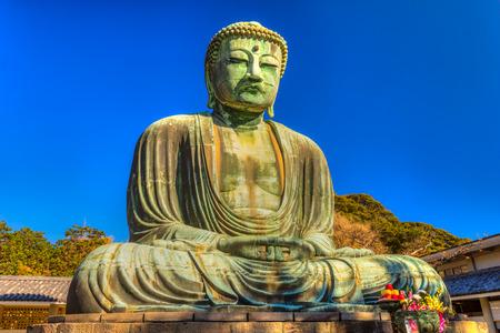 kamakura: The Great Buddha of Kotokuin Temple in Kamakura Japan.