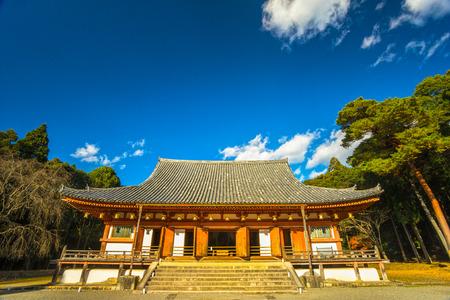 twentysomething: Daigoji Buddhist temple in Fushimiku Kyoto Japan. Editorial