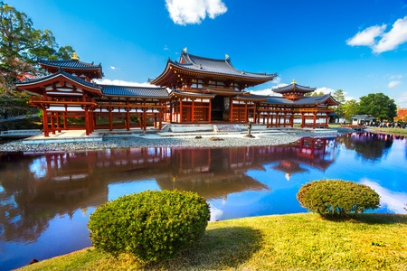 buddhist temple: Byodo-in Temple. Kyoto, Japan.