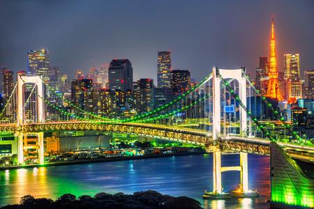 modern bridge: Tokyo skyline with Tokyo tower and rainbow bridge. Tokyo, Japan.