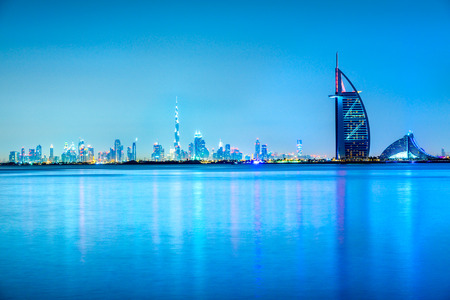 city: Dubai skyline at dusk, UAE. Editorial