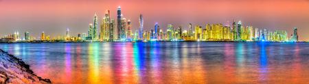Dubai skyline at dusk, UAE. Stock Photo