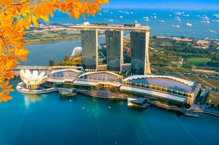 city of sunrise: Wide-angle view of Singapore city skyline.