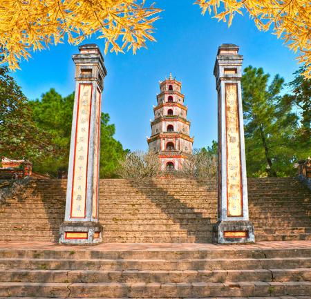 Thien Mu Pagoda, Hue, Central Vietnam.