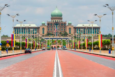 jabatan perdana menteri, in Putrajaya federal territory, Kuala Lumpur, Malaysia.