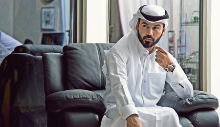 Confident Arab Businessman Portrait (Arab Confident Businessman) Stock Photo - 79287665