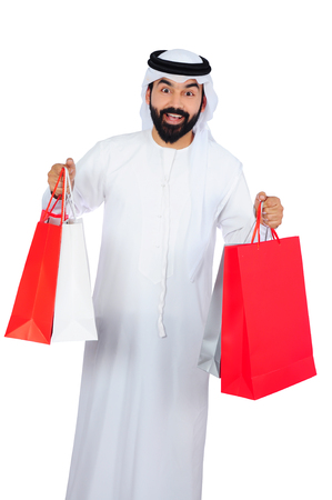 Arab Man Happy After Shopping Stock Photo