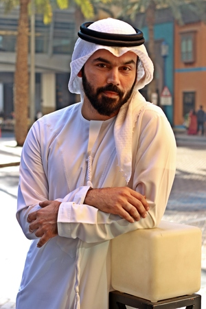 Arab Rich Man Facing The Camera Standing Stock Photo