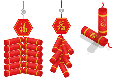 vector flat cartoon cracker set with Fu symbol illustrated chinese new year.According to the belief of Asians light firecrackers will more famous fame.