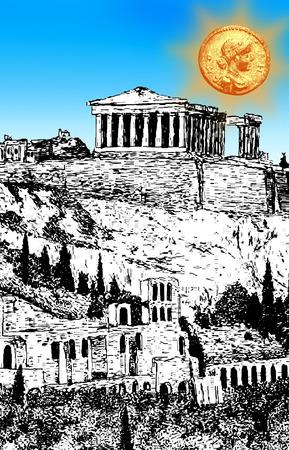 antic rome backround