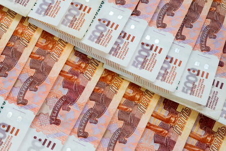 roubles: 5000 russian roubles banknotes