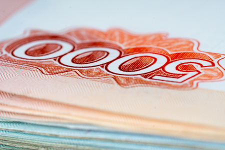 roubles: 5000 and 1000 russian roubles banknote closeup