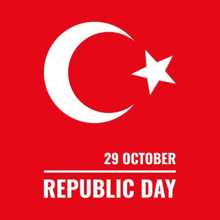turkey republic day, red greeting card