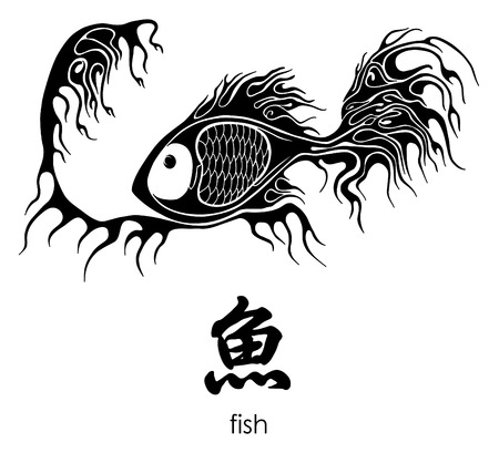Tattoo fish on a wave. Hieroglyph means - fish