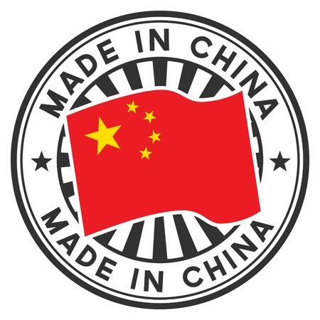 made in china: Stamp with flag of China  Lettering Made in China  Illustration