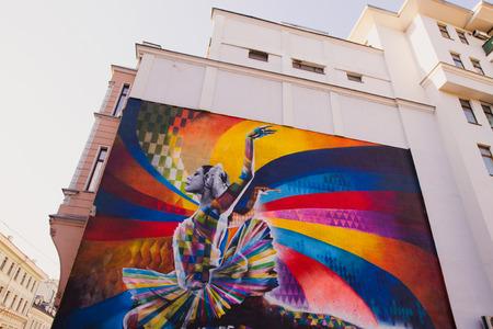 graffity: Moscow, Russia, June, 20, 2015. Russian Scene: Maya Plisetskaya on the Big Dmitrovka by Brazilian artist Eduardo Kobra, Dmitrovka street in Moscow