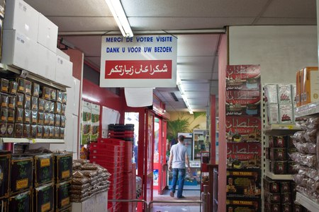 facto: BRUSSELS - JULY 17: Interior of an arabic supermarket on July 17, 2010 in Brussels, Belgium. Brussels is the capital of Belgium and the de facto capital of the European Union. Editorial