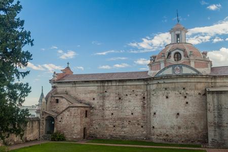 jesuit: Former Jesuit mission in Alta Gracia, Argentina Editorial