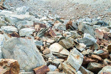 tierra: Rocky mountain in Tierra del Fuego, Argentina Stock Photo