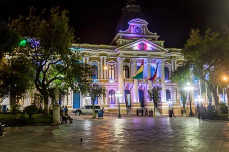 murillo: LA PAZ, BOLIVIA - APRIL 28, 2015: Night view of Presidential Palace on Plaza Murillo square in a historical center of La Paz, Bolivia
