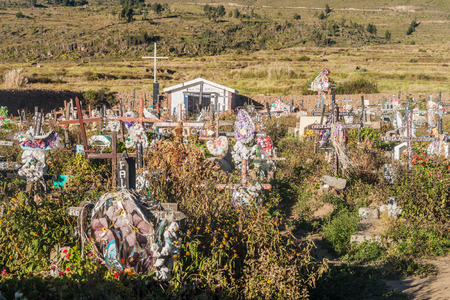 CABANACONDE, PERU - MAY 28, 2015: Cemetery in Cabanaconde village, Peru Editorial