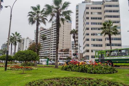 LIMA, PERU - JUNE 4, 2015: High apartment buildings in Miraflores district of Lima, Peru.