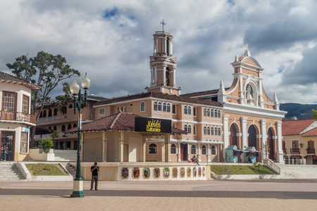 loja: LOJA, ECUADOR - JUNE 15, 2015: Plaza de la Independencia square and Church of San Sebastian in Loja, Ecuador