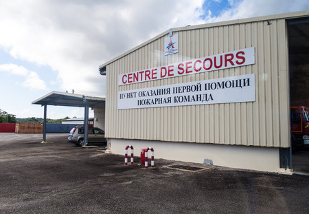 soyuz: KOUROU, FRENCH GUIANA - AUGUST 4, 2015: First aid builing at Soyuz Launch Complex at Centre Spatial Guyanais (Guiana Space Centre) in Kourou, French Guiana