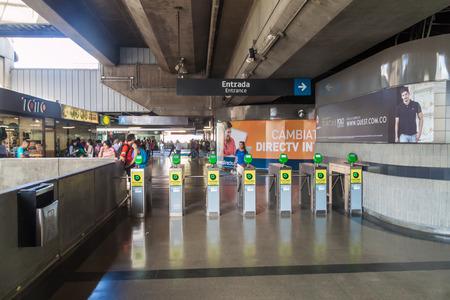 medellin: MEDELLIN, COLOMBIA - SEPTEMBER 1, 2015: Entrance to the San Antonio station of Medellin metro.