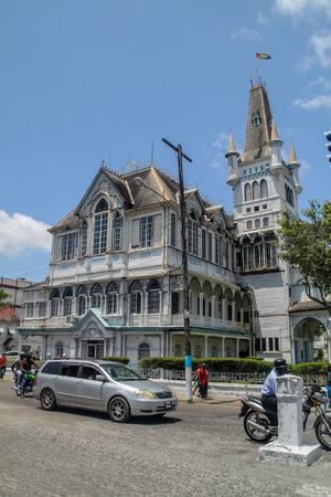 georgetown: GEORGETOWN, GUYANA - AUGUST 10, 2015: Building of the Town Hall in Georgetown, capital of Guyana.