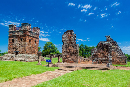 Jesuit mission ruins in Trinidad, Paraguay Reklamní fotografie - 60033349