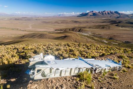 Part of crashed plane in Villamar, Bolivia Reklamní fotografie