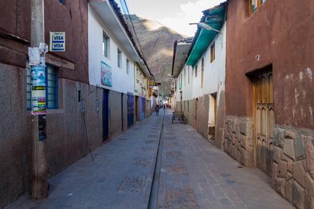 inca architecture: PISAC, PERU - MAY 22, 2015: Street in Pisac village, Sacred Valley of Incas, Peru.