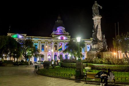 LA PAZ, BOLIVIA - APRIL 28, 2015: Night view of Presidential Palace on Plaza Murillo square in a historical center of La Paz, Bolivia