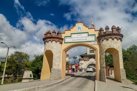 LOJA, ECUADOR - JUNE 15, 2015: Puerta de la Ciudad (Door to the City) gate in Loja, Ecuador Editorial