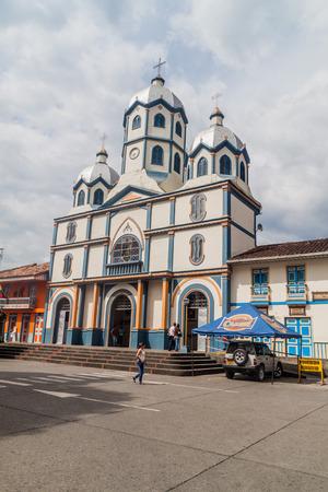 corazon: FILANDIA, COLOMBIA - SEPTEMBER 7, 2015: Sagrado Corazon Church in Filandia village.