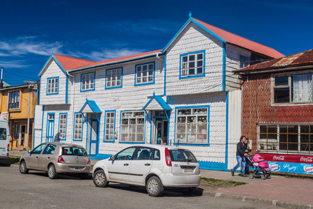 ACHAO, CHILE - MARCH 21, 2015: View of houses lining streets of Achao village, Quinchao island, Chile
